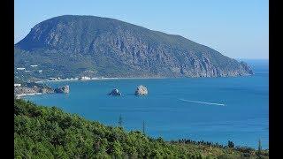 Самые красивые легенды Крыма. Легенда о Медведь-горе(Аю-Даг)