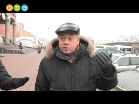Антитеррористические  учения Одинцовского ПАТП