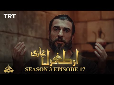 Ertugrul Ghazi Urdu | Episode 17 | Season 3