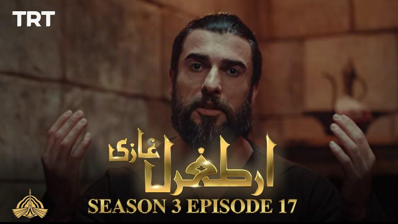 Download Ertugrul Ghazi Urdu | Episode 17 | Season 3