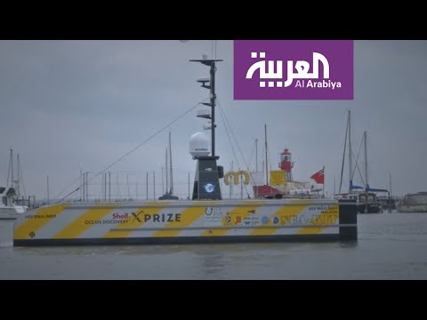 سفينة تعبر الأطلسي دون بشر على متنها  - نشر قبل 58 دقيقة
