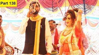 Tamasha   Episode 138   Khadi Gammat   Nishant Shahir and Aryan Shahir