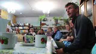 Библиотека в посёлке Лаврентия -Чукотка