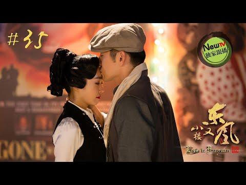 Love In Hanyuan EP35 Chinese Drama 【Eng Sub】| NewTV Drama