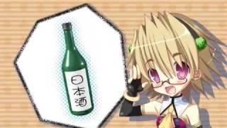 萌酒「とむりえ」シリーズ。トムリエのCVは水野なみさん。 http://tomulier.com 10月24日 萌酒サミット開催!!