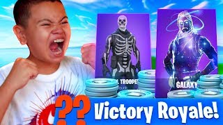 IF MY LITTLE BROTHER LOSE THIS FORTNITE GAME I TAKE AWAY HIS GALAXY SKIN AND SKULL TROOPER! REVENGE!