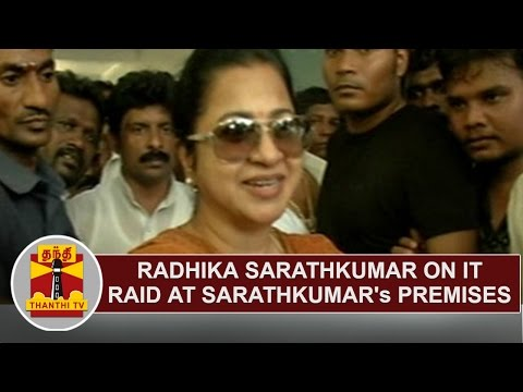 Radhika Sarathkumar speaks to media about IT Raid at Sarathkumar's premises | Thanthi TV