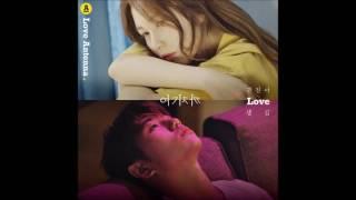 Kwon JinAh x Sam Kim For Now 여기까지 (Instrumental Ver.)