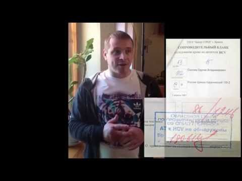 Свидетельство об исцелении от гепатита С. - YouTube