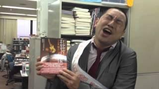 レイザーラモンRG、シンコーミュージックにてイングヴェイの自伝『Yng-W...