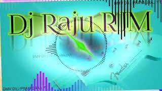 Thanda Coka Cola Layo, Haryanvi Song Remix, Dj RaJu RjM, Dmv Dvj Prayagraj YT, Valentine Mashup Mix,