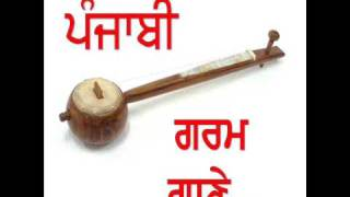 punjabi hot songs (ਪੰਜਾਬੀ ਗਰਮ ਗਾਣੇ) 1