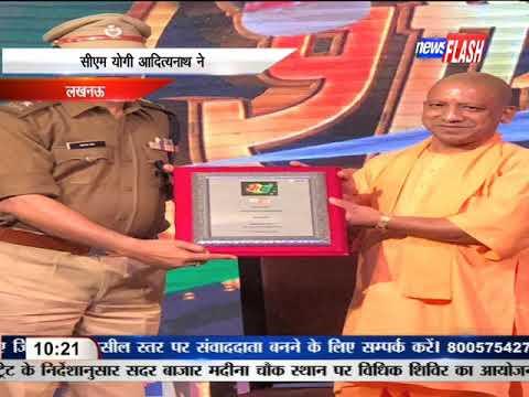 लखनऊ सीएम योगी आदित्यनाथ ने तीन पुलिस कप्तानों को शौर्य पदक दिए   19 March 2018   10 13 59 AM
