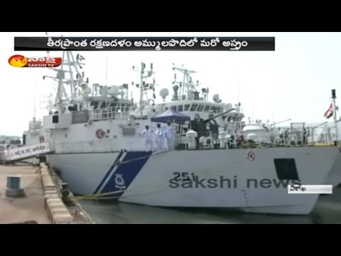 Naval, Coast Guard ships commissioned
