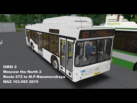 OMSI 2. Moscow the North 2. Route 672 to M.P.-Razumovskaya. MAZ 103.965 2015