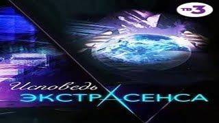 Исповедь экстрасенса Анатолий Кашпировский