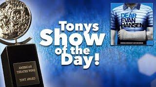 Dear Evan Hansen – Tony Awards Show of the Day