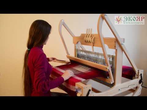 Прекрасный ткацкий станок для домашнего ткачества -