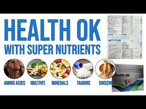 health-ok-|-5-super-nutrients-in-just-1-tablet-|-benefits-&-side-effects
