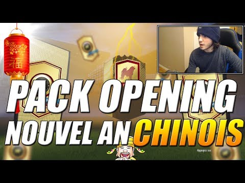 FUT 18 - LE PACK OPENING ULTIME DU NOUVEL AN CHINOIS... ON PACK 3 FOIS LE MÊME BOOST !  !