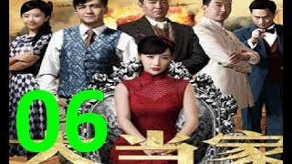 Người thừa kế gia nghiệp tập 6, ph Trung Quốc hấp dẫn thumbnail
