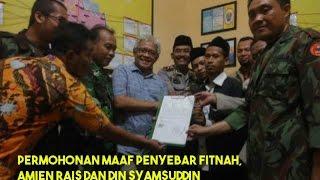 Permintaan Maaf Iyyas Subiakto yang Fitnah Din Syamsuddin dan Amien Rais.