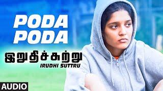 "Poda Poda Full Song (Audio) || ""Irudhi Suttru"" || R. Madhavan, Ritika Singh"