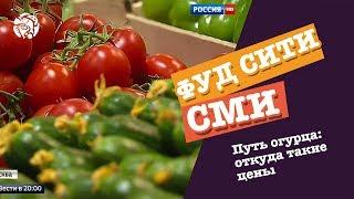 видео Рыба в российских магазинах подорожает
