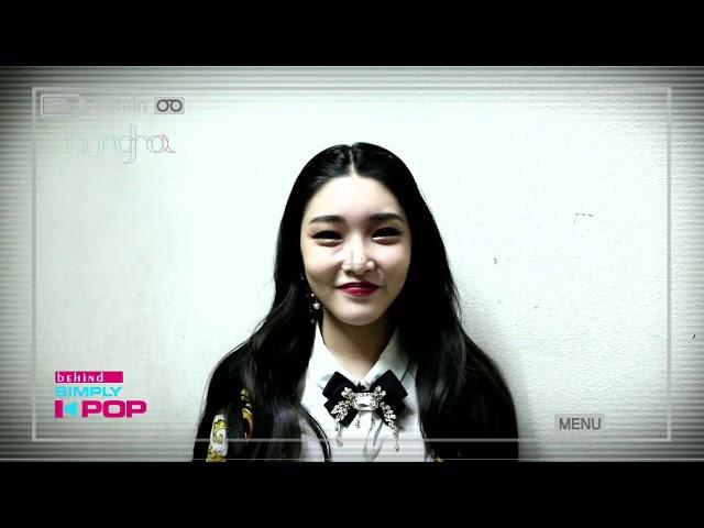 [Simply K-Pop] 청하(CHUNGHA)'s Simply K-Pop harddrive dump