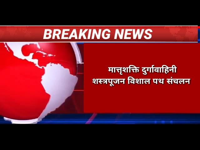 Anti Corruption TV INDIA News mp