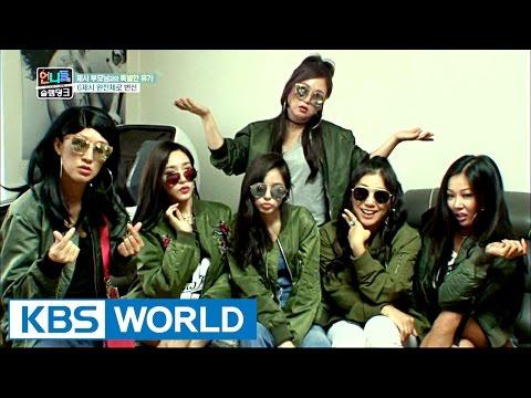 Sister's Slam Dunk | 언니들의 슬램덩크 – Ep.18 [ENG/2016.11.04]