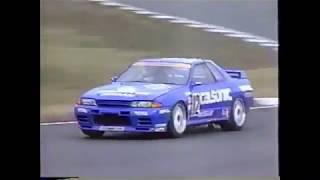 国際ツーリングカー耐久レース インターTEC Group.A 1992.11.8