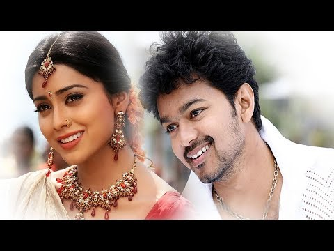 Vijay, Shriya Saran - Hindi Dubbed 2017 |  Hindi Dubbed Movies 2017 Full Movie - DR  Dan