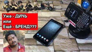 Последний из Ежевичных.. - Blackberry Evolve