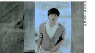 蔡旻佑 Evan Yo - 你看不見的天空 Official MV