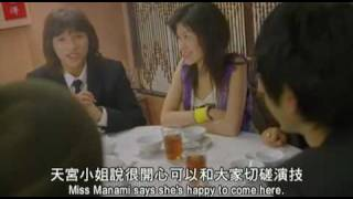 AV (Adult Video) - Trailer (HK movie, 2005)