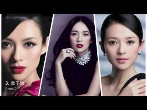 Top 15 Most Beautiful Chinese Actresses 15强中国最美女演员