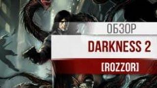 обзор The Darkness 2 RoZZor