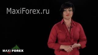 Популярные Валюты На Форекс (Forex)? | MaxiForex
