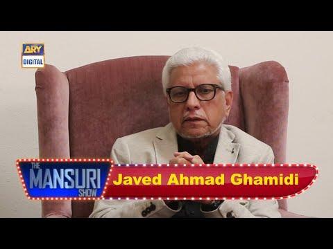 Interview with Mr. Javed Ahmad Ghamidi, Founding President of Al-Mawrid (Full Version)