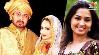 Actress Gajala marries TV actor Faisal Raza Khan | Wedding Reception