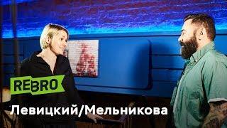 видео Социальная проблематика бизнеса на «ПИРе – 2012»