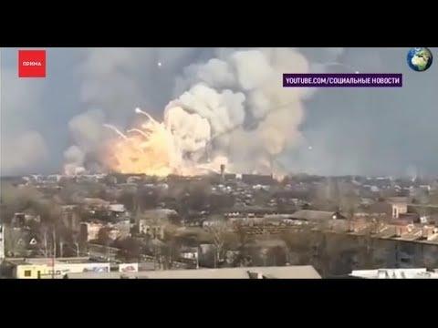 Под Ачинском на воинском складе гремят взрывы