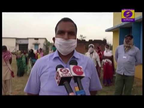 NEWS 23 APRIL   JASHPUR SANITIZER, VANUPAJ BALRAMPUR & RAMZAN