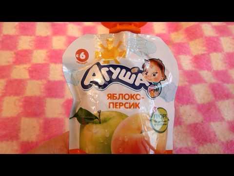 Как приготовить Детское пюре Агуша - яблоко-персик. Вводим прикорм