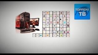 Оnline TV, Онлайн ТВ --Портал Наркомыча