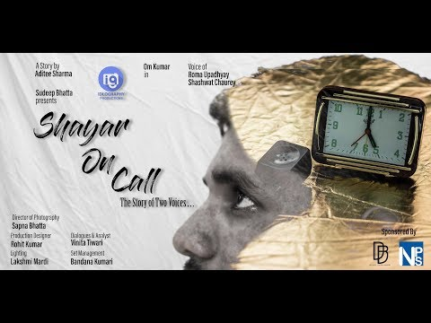 Shayar on Call: The story of two voices | Short Film | Idlography Production