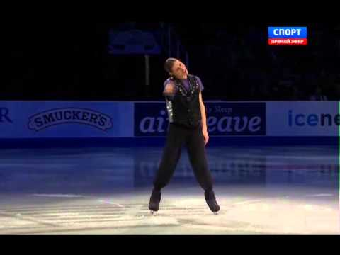 2013 Skate America Jason Brown Exhibition