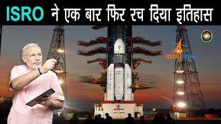 भारत के बाहुबलि Gslv Mk 3 से पूरी दुनिया में खलबली Isro Gsat 29 को Launch करके फिर से रचा इतिहास