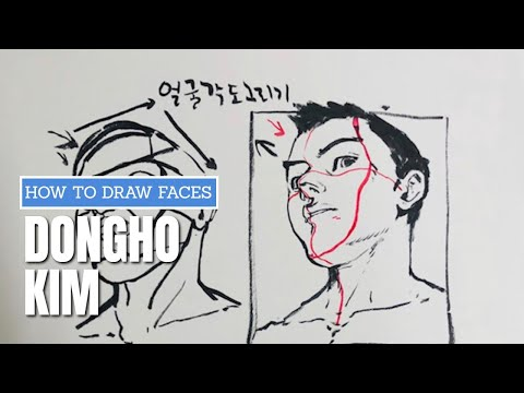 how-to-draw-faces---dongho-kim